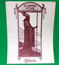 "Early 20th Century Oversized Sheet Music, ""Evening Star"" From Tannhouser - $5.95"