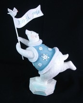 "Polar Bear Figurine North Pole 7 1/2"" Tall Christmas Winter - $10.96"