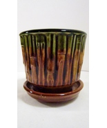 McCoy Planter Bamboo Design Flower Pot Attached Saucer, Brown Green - $22.99