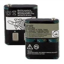 Battery for Motorola HKNN4002 [Wireless Phone Accessory] - $15.24