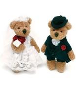 Teddy Bear Toss Wedding Gift Great for Children Favor Bride Groom Kids C... - $17.98