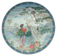 Lady Silkworm Legends of the West Lake plate CP... - $44.07