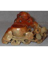 Old Vintage Carved Soap Stone Small Planter Vase - $28.00