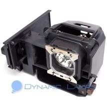 PT-56LCX16 PT56LCX16 TY-LA1001 Replacement Panasonic TV Lamp - $24.99