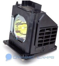WD-60737 WD60737 915B403001 Replacement Mitsubishi TV Lamp - $27.71