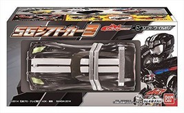 Rider drive SG Shifutoka 3 8 pieces BOX (Candy Toys & soft confectionery) - $82.83
