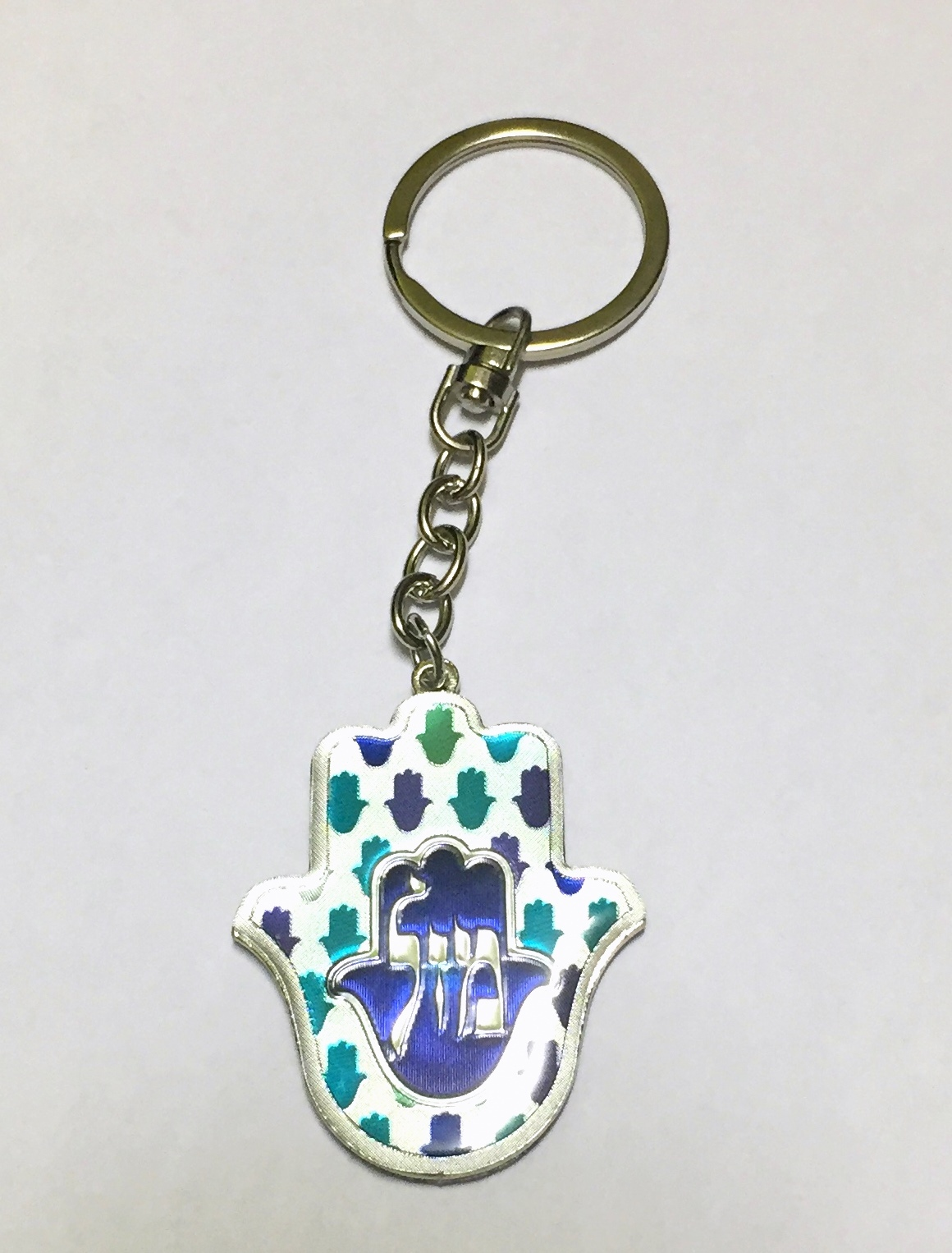 Judaica Keyring Keychain Key Charm Holder Hamsa Metal Epoxy Blue Traveler Prayer