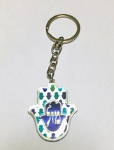 Judaica Keyring Keychain Key Charm Holder Hamsa Metal Epoxy Blue Traveler Prayer image 1