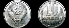 1978 Russian 10 Kopek World Coin - Russia USSR Soviet Union CCCP - $4.49