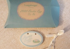 Longaberger 2003 Easter Egg Tie On -- Wholesale Lot -- 50 Ceramic Tie Ons - $9.99