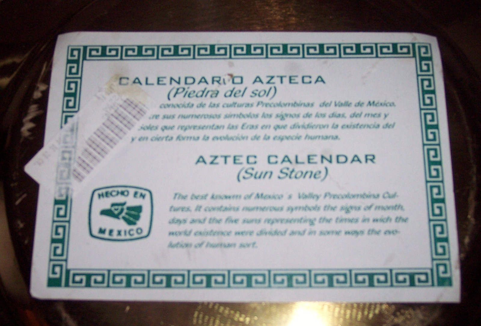Aztec Sun Stone Calender Collectible Brass Plate Wall Plaque Native Mexican