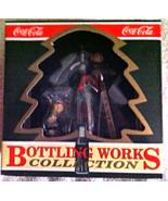 Coca Cola  Tree Ornament 1994 - $6.99