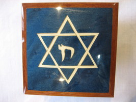 Vintage Reuge Chai' Star of David Music Box Plays Hatikvah Made in Italy - $120.00