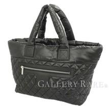 CHANEL Coco Cocoon Nylon Calf Black Bordeaux Tote Bag A48611 Authentic 5... - $1,450.83