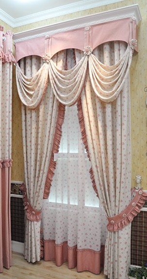 Pair of Top Curtains lace curtain bedroom curtain living ...