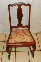 Mahogany Sewing Rocker / Rocking Chair  (BH-R156) - $246.51