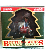 Coca Cola 1994 treee ornament Bottling Works Collection  - $6.99