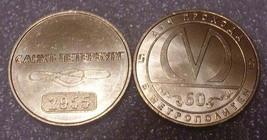 Newest Saint-Petersburg subway 60-years aniversary token year 2014 - $5.00