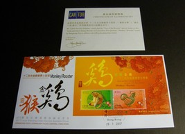 2017 Year of Monkey Rooster 22K Gold Silver First Day Cover FDC Hong Kon... - $18.70