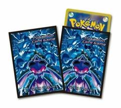 Pokemon GENESECT Team Plasma Card Sleeves MTG WoW TCG CCG Anime Game Cha... - $18.78