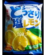 Salt & Lemon Candy 150g Japanese Snacks Food & Grocery - $9.99
