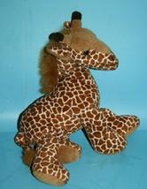 "Russ Berrie GANDI GIRAFFE 10"" Zoo Beanies Bean Bag Plush Stuffed Animal ... - $15.42"