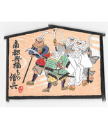 Japan Woodblock Print Samurai Artist Signed Hanging Ornament Vtg Art Pos... - $18.95