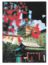 Japan Tokyo Hilton Hotel Vtg Art Postcard 4X6 - $6.36
