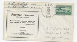 Naval Cover USS Titania AKA-13 1951 Pacific Islands Cachet - $4.99