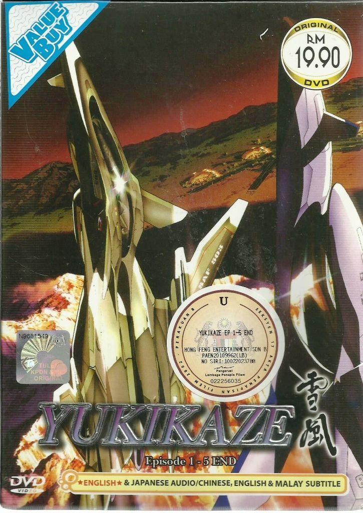 dvd japanese anime sentou yousei yukikaze vol15end ova