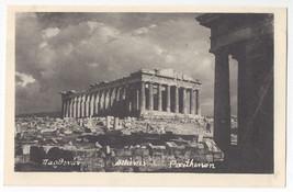 Greece Athens Olympia Parthenon Vintage Postcard - $5.52