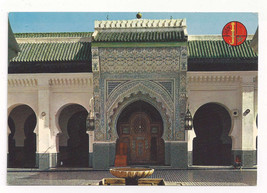 Morocco Maroc Fes Mosque Karaoujine Kairaouine Karowgin Vtg Postcard 4X6 - $6.49
