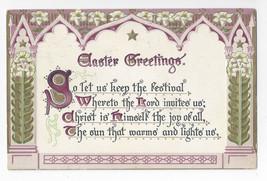 Easter Greetings Tuck Series Lily Framed Poem Embossed 1909 Gilded Postcard - $7.56