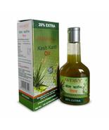 Patanjali 120ml Kesh Kanti Hair Oil Strengthen The Root & Prevent Hair F... - $7.95