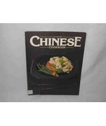 Chinese Cookbook Janet Wilk Ideals Publishing Basics Main Dishes Dessert... - $14.49