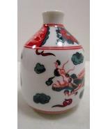 Inuyama Ware Vase, Treasures of Shoguns 1983 Franklin Mint Miniature - $9.45