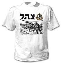 Israel Defense Force Idf   New Amazing Graphic White T Shirt Small Size - $22.49