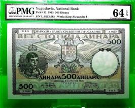 YUGOSLAVIA 1992 UNC 10.000 Dinara Dinari Banknote Paper Money Bill P-116a