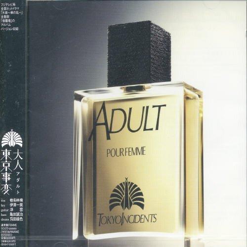 Adulttokyojihen