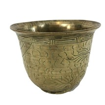 Vtg Engraved Decorative Brass Goblet Cup Small Planter - $28.71
