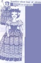 1960's Lady Laundry - Shoe Bag transfer pattern #660 - $7.00