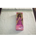 1997 African American or Black BARBIE Graduation Cap & Gown Doll-SPECIAL... - $22.00