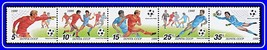 RUSSIA 1990 FOOTBALL CUP MNH SOCCER, SPORTS - $1.29