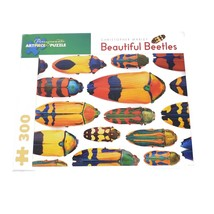 Pomegranate beautiful beetles marley kingsize 300 pieces puzzle new - $18.65