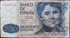 Spain banknote - 500 pesetas - year 1979 - Rosalía de Castro - post-Repu... - $11.57