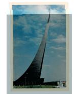 Russia USSR Moscow Monument Launch Earth Satellite Vtg Soviet Era Postca... - $5.69