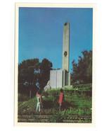 Russia USSR Moscow Crimea Health Resort Obelisk Vtg Soviet Era Postcard ... - $5.69