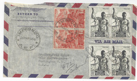 AEF French Equatorial Africa Cover to US 1955 Impfondo CDS Congo - $7.59