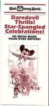 1988 Walt Disney World Ticket Price guide Pamphlet - $18.70