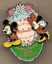 Disney pin Happy Easter 2006 Mickey & Minnie LE WDW VHTF - $18.70